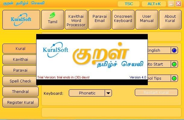 Kural Tamil Software Offline Installer Free Download Offline - free resume builder and downloader