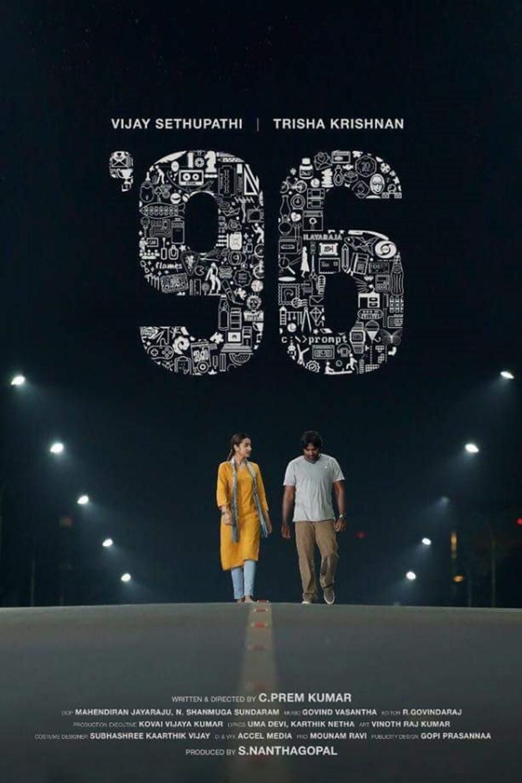 96 tamil movie free download tamil rockers com