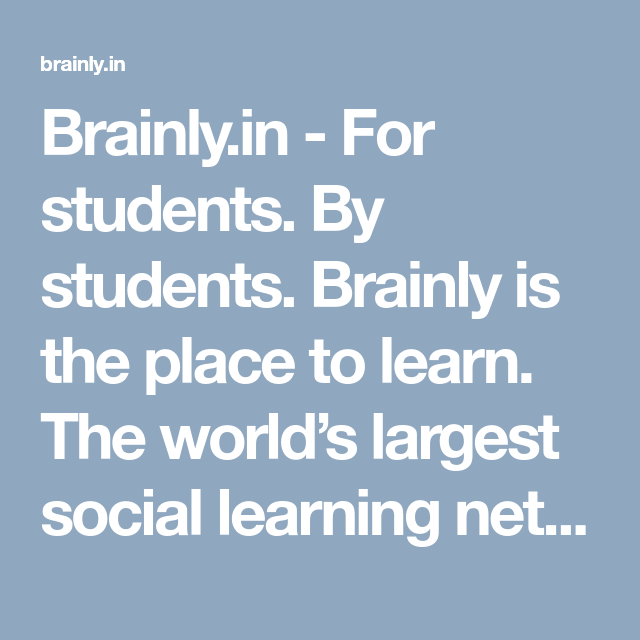 Brainly In For Students By Students Brainly Is The Place To Learn The World S Largest Social Learning Network For Studen Student Learning Pineapple Design