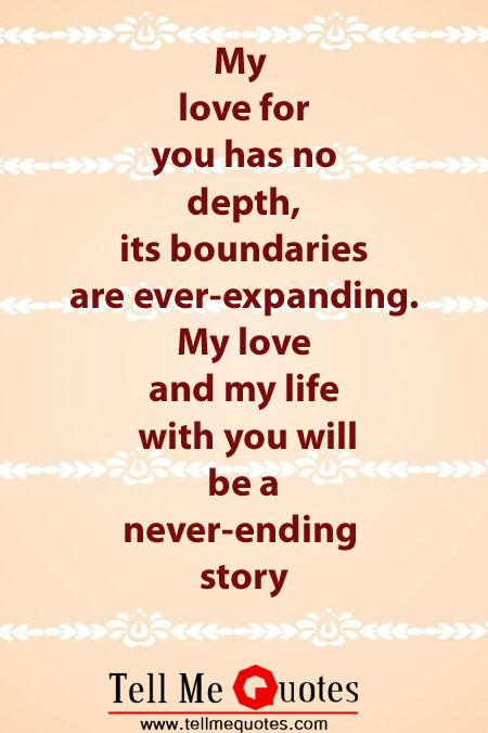 My Love For You Has No Depth Its Boundaries Are Ever Expanding My Love And My Life With You Will Be A Never Ending Story Cute Love Quotes My Love Love