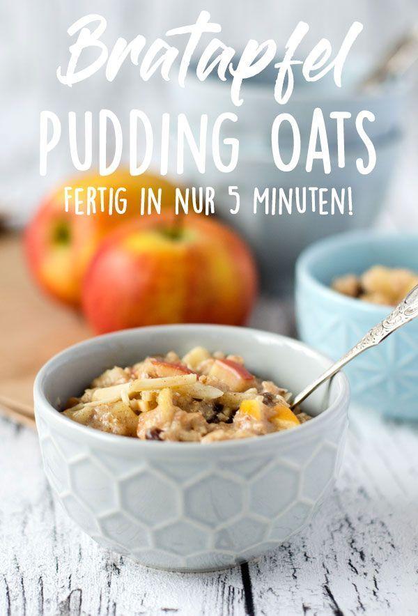 Wenn ihr Porridge mögt, werdet ihr diese Pudding Oats lieben. In nur 5 Minuten fertig. �pfel, Mandeln, Rosinen und Zimt sorgen für den Bratapfel-Geschmack. Sättigendes, gesundes Frühstück oder Snack. #frühstück #puddingoats #porridge #kalorienarm #gesund