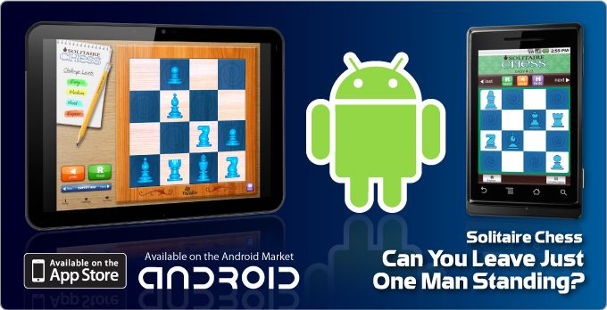 Android banner One man standing, Web banner, Banner