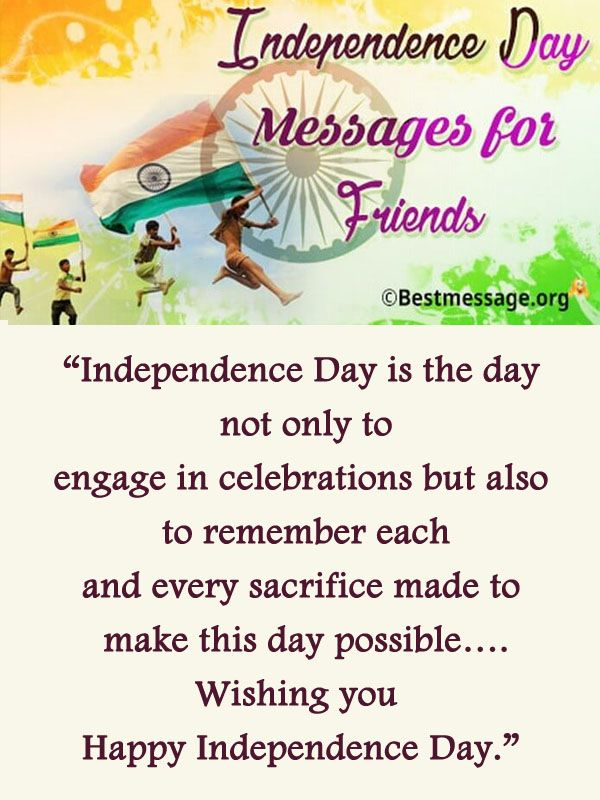 Happy Independence Day 2018 Wishes Whatsapp Messages For