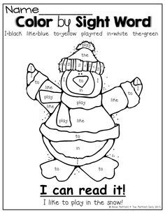 Color by Sight Word! Such a fun way to practice and