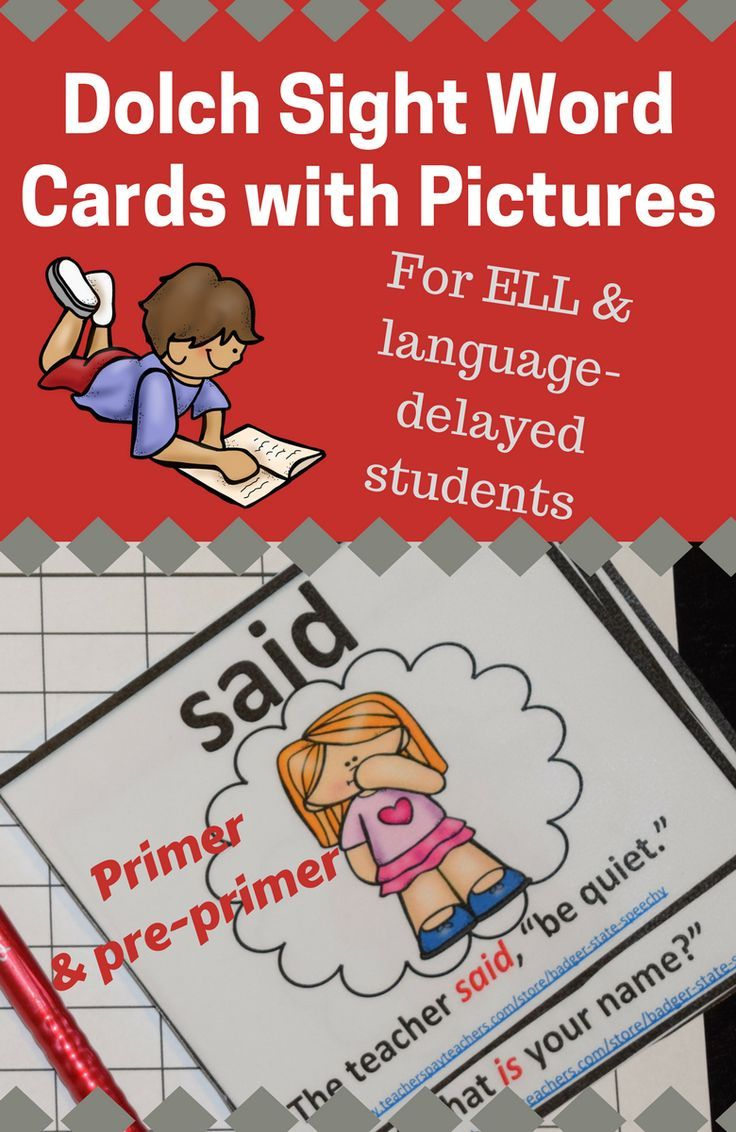 Bridge the gap for your ELL or language-delayed students by providing a picture and meaningful sentence to give these students the context they need to understand the words!  Great for SLPs to work on sentence formulation with curriculum-aligned materials
