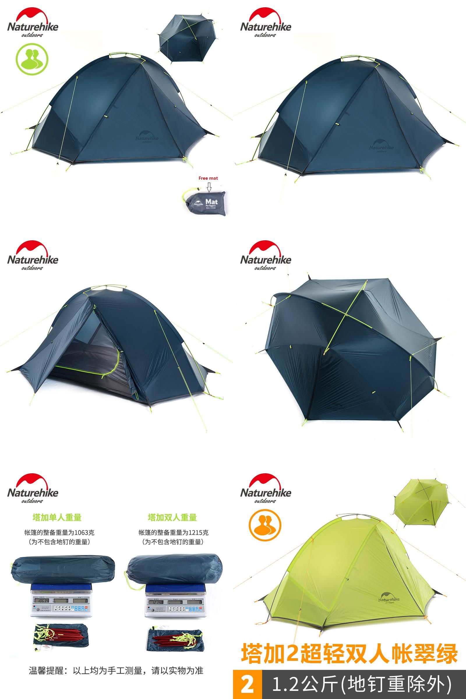 [Visit to Buy] FREE MAT Naturehike ultralight Taga tent 1 person/2 person  sc 1 st  Pinterest & Visit to Buy] FREE MAT Naturehike ultralight Taga tent 1 person/2 ...