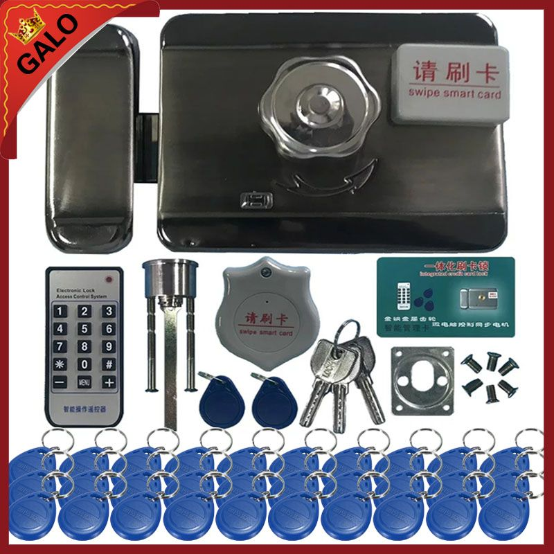 Electric lock gate lock access control system electronic