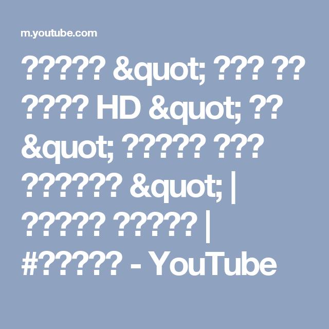 أغنية Quot كدة يا قلبي Hd Quot لـ Quot شيرين عبد الوهاب Quot مسلسل طريقي طريقي Youtube Youtube Math Music