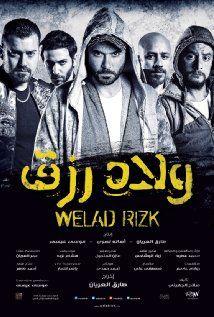 Welad Rizk 2015 Full Movies Online Free Full Movies Online Full Films