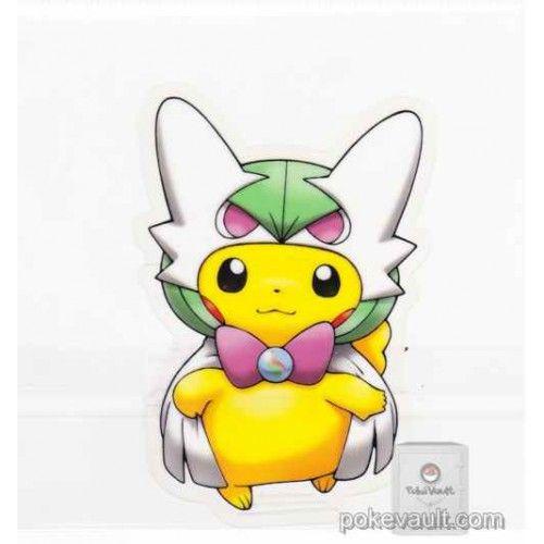 Pokemon Center 2016 Poncho Pikachu Campaign 2 Mega