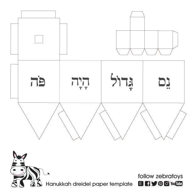 Large A3 Dreidel Paper Template Hanukkah Decorations Printable