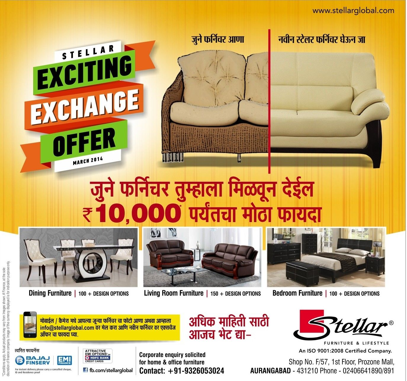 Superbe Stellar Furniture Brings To You Exciting Exchange Offer At Aurangabad,  Maharashtra... Exchange Your Old Furniture With The New Stylish And  Luxurious Stellar ...