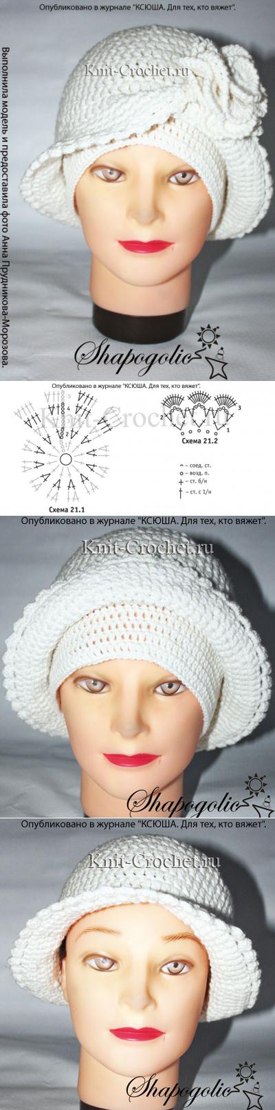 ВЯЗАНИЕ крючком | crochet | Pinterest | Croché, Ganchillo y Gorro tejido