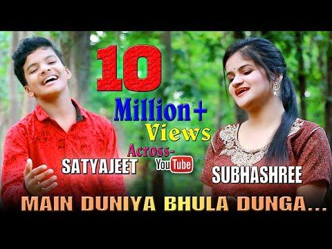 532 Main Duniya Bhula Dunga Aashiqui Satyajeet Jena Subhashree Jena Youtube Jena Saddest Songs Youtube