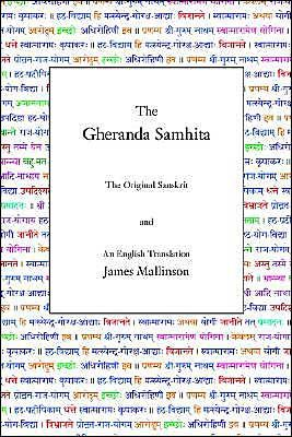 the gheranda samhita  hatha yoga poses yoga works yoga