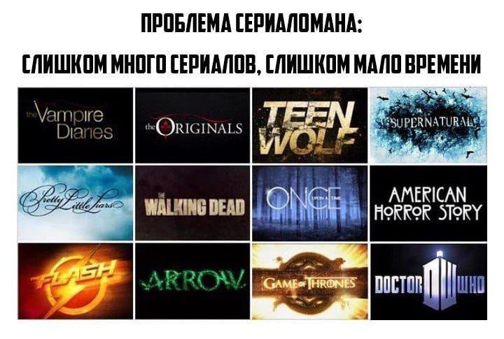 Скачать сериал сваты (1-3 сезоны) (2008) mp4 /android / iphone.