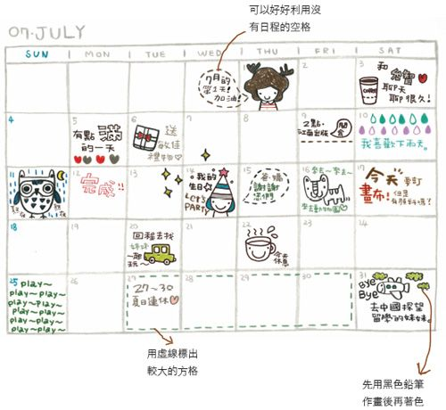 How to create your own calendar doodles ssssooo cute!!!! kawaii - how to create your own calendar