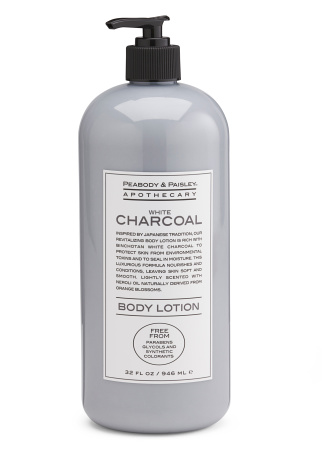 Skin Feeling Dry And Listless Try This Charcoal Infused