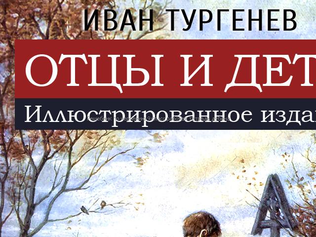 Гдз по истории россии 10 класс павленко онлайн