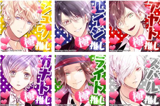 [FRENCH] Reader x Diabolik lovers boys ! - Scenarios #5 : Sakamaki as Boyfriends - Wattpad