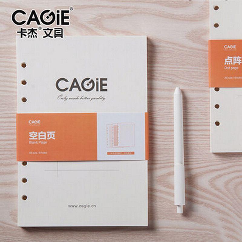 CAGIE Monthly\/Weekly\/Daily Schedule Calendar Notebook Memo - blank memo