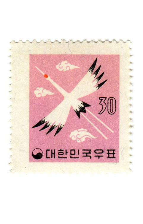 Camilla Frances Prints Postage Stamp Design Postage Stamp Art Vintage Postage Stamps