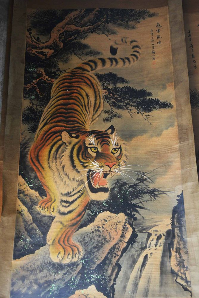 chinese old painting scroll landscape tiger mountain