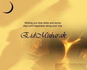 Amazing 3id Eid Al-Fitr 2018 - 9752110defdd5d27b30dc23ce3664d57  Gallery_131513 .jpg