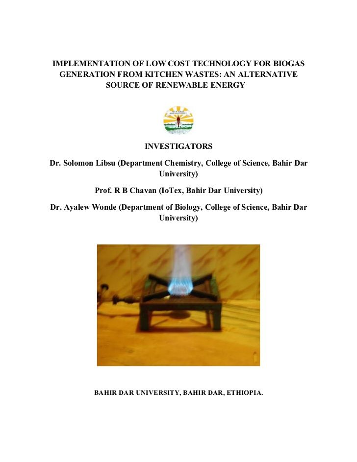 Implementation Of Low Cost Technology For Biogas Generation From