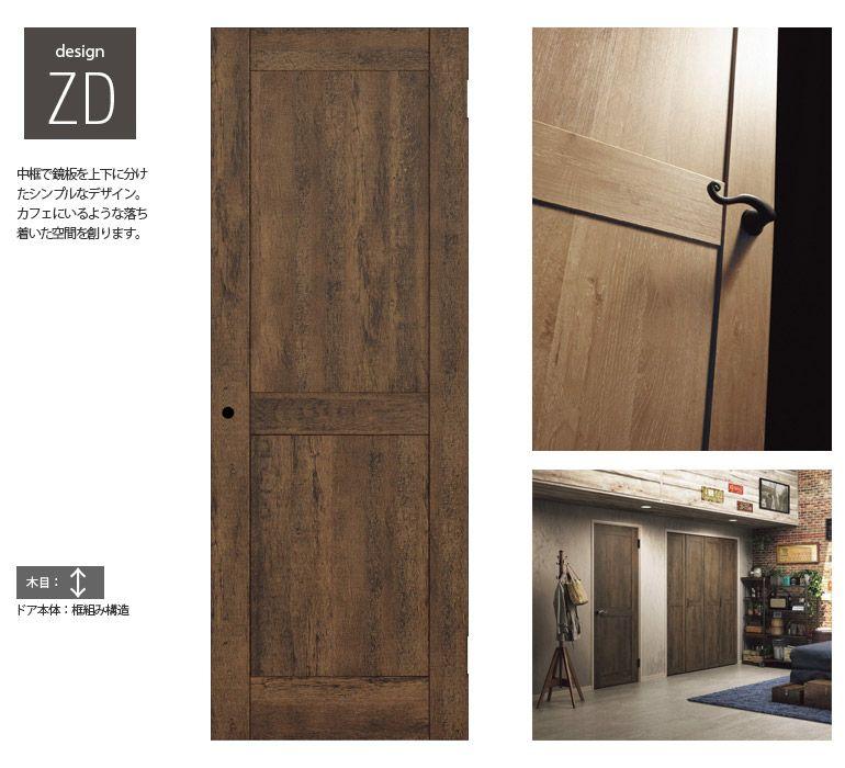 Wood Door Window おしゃれまとめの人気アイデア Pinterest Daisuke