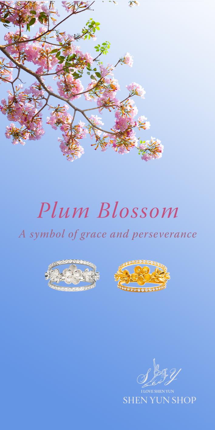 Plum Blossoms' Beauty Through the Ages Grace symbol