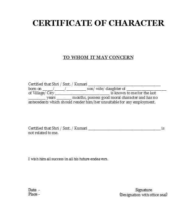 Character certificate format for college student image collections character certificate format for college student thank you for visiting yadclub nowadays were excited to declare that we have discovered an incredibly altavistaventures Image collections