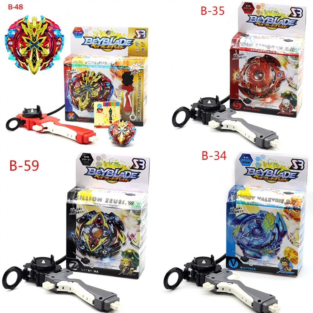 UK Burst Starter Set Toy Bayblade Top Grip Launcher Kid Birth Gift Stylish