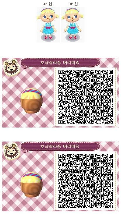Image Result For Animal Crossing New Leaf Hair Hat Qr Codes Animal Crossing Hair Animal Crossing Animal Crossing Qr