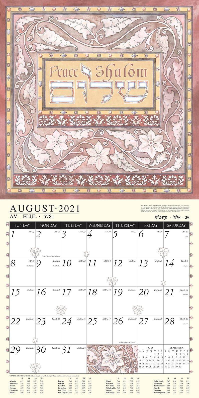 Torah Portion Calendar 2022.Jewish Art Calendar 2022 Mickie Caspi 16 Month Wall Etsy In 2021 Art Calendar Jewish Art Jewish Holiday Calendar