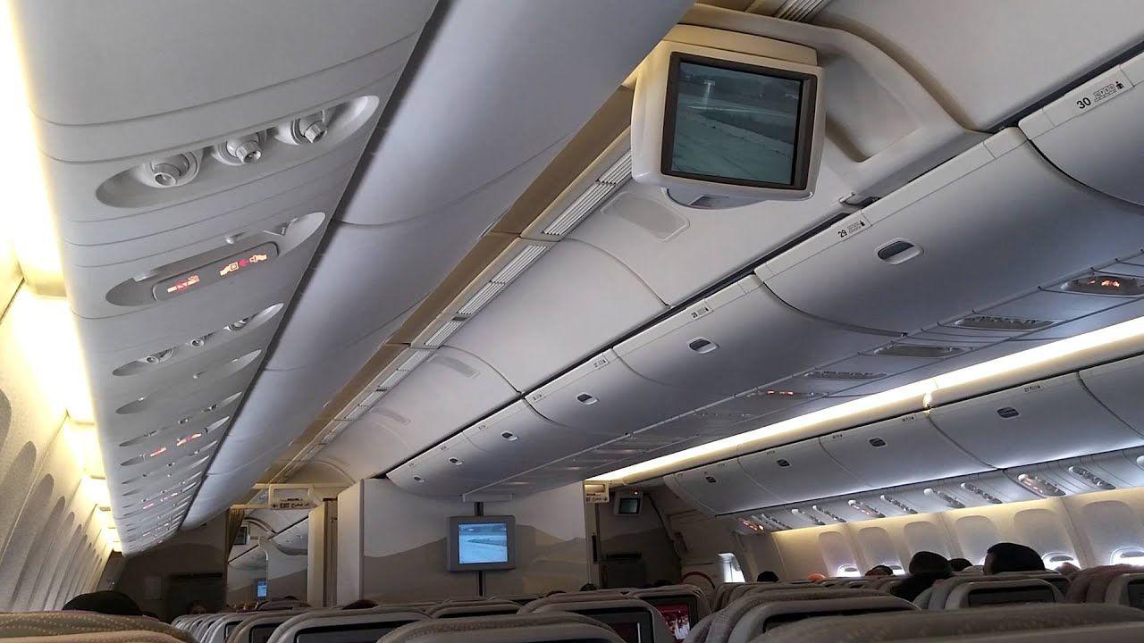 داخل الطائرة وبداية الإقلاع م متع Inside Emirates Airplane Taxiing On Home Home Decor Decor