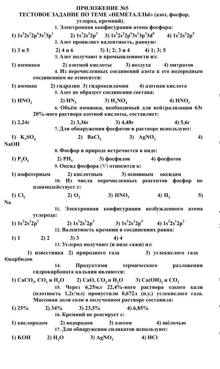 Гдз по обществознанию класс н.г.суворова