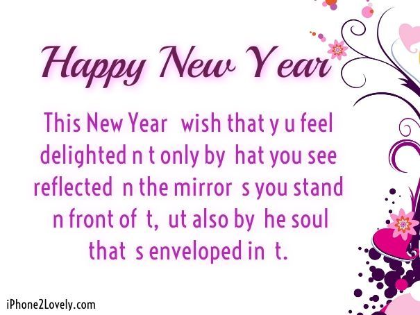 Happy New Year 2018 Quotes : QUOTATION – Image : Quotes Of the day ...