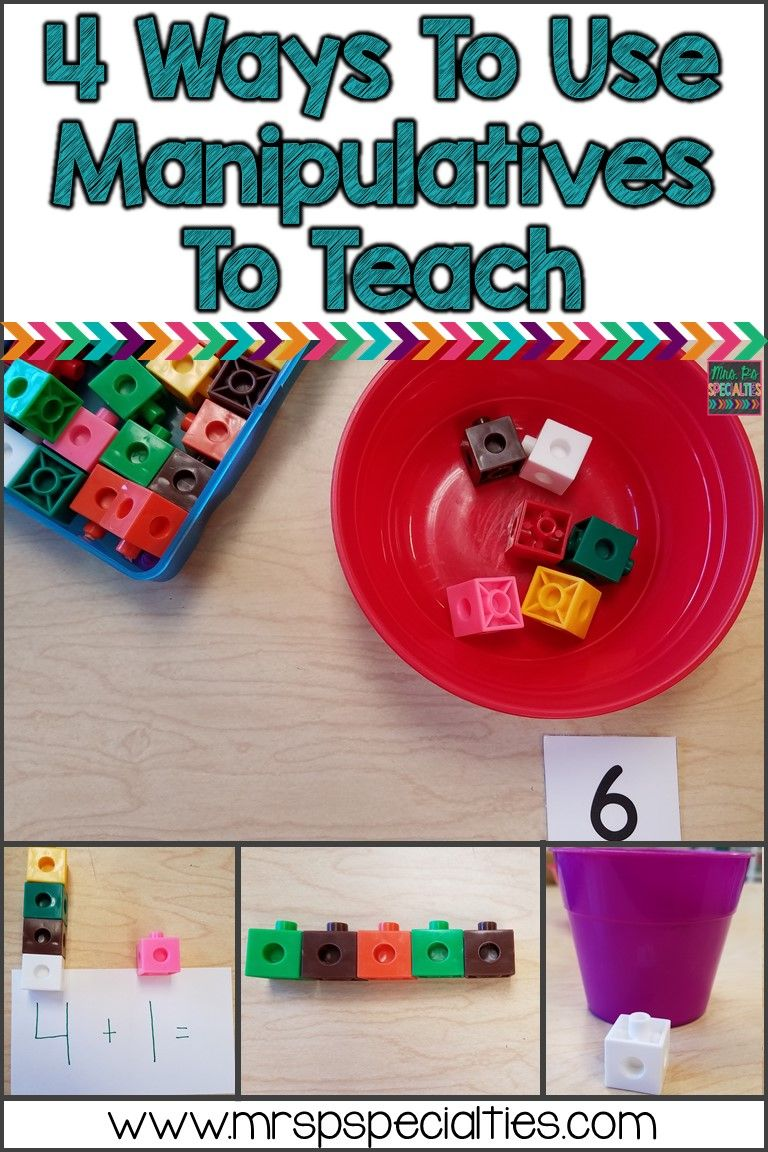 Use manipulatives to teach students concepts that can be challenging. Using the manipulatives gives students a hands on way to demonstrate their learning and break down abstract concepts.