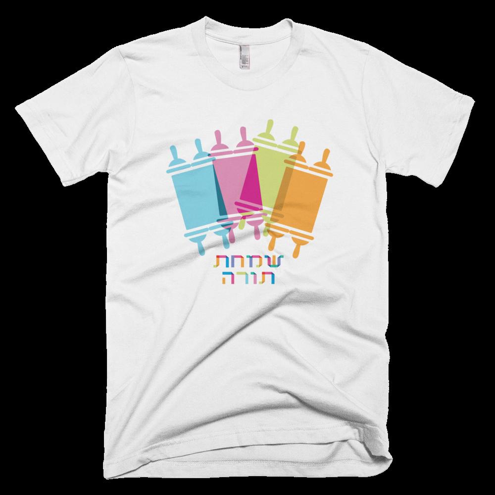 Happy Simchat Torah T Shirt Simchat Torah Torah And Creative