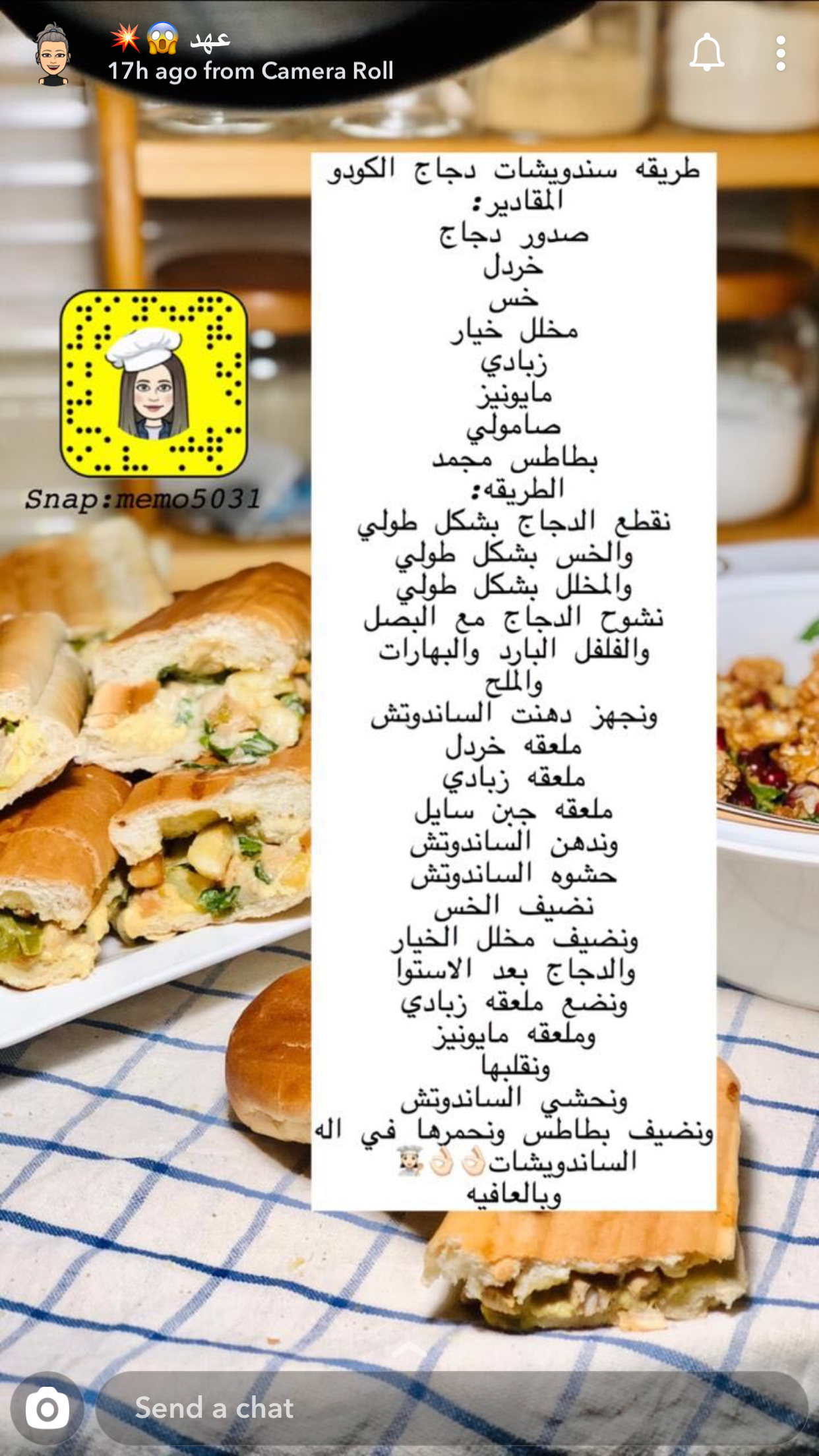 Pin By Maryam Alali On سندويتشات Cookout Food Food Receipes Yummy Food