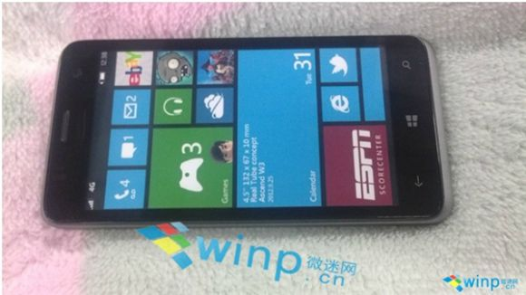 Huawei Ascend W2 specs leak online | Reported specs for Huawei's second Windows phone point to a high-end device with an affordable price. Buying advice from the leading technology site
