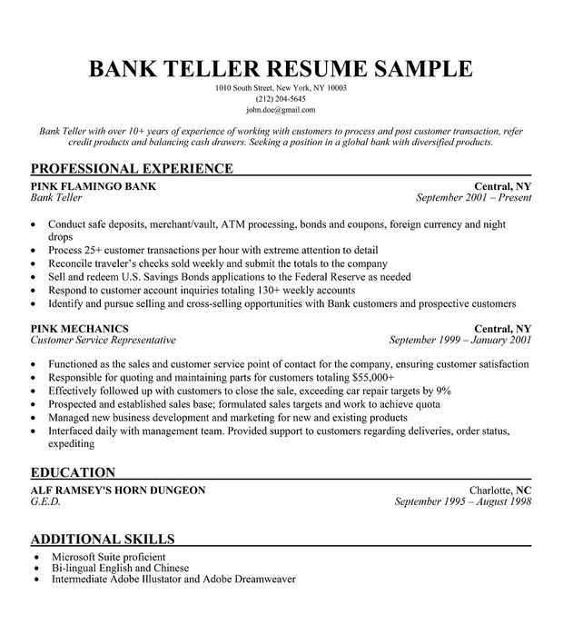 Bank Teller Resume Sample | Resume Companion
