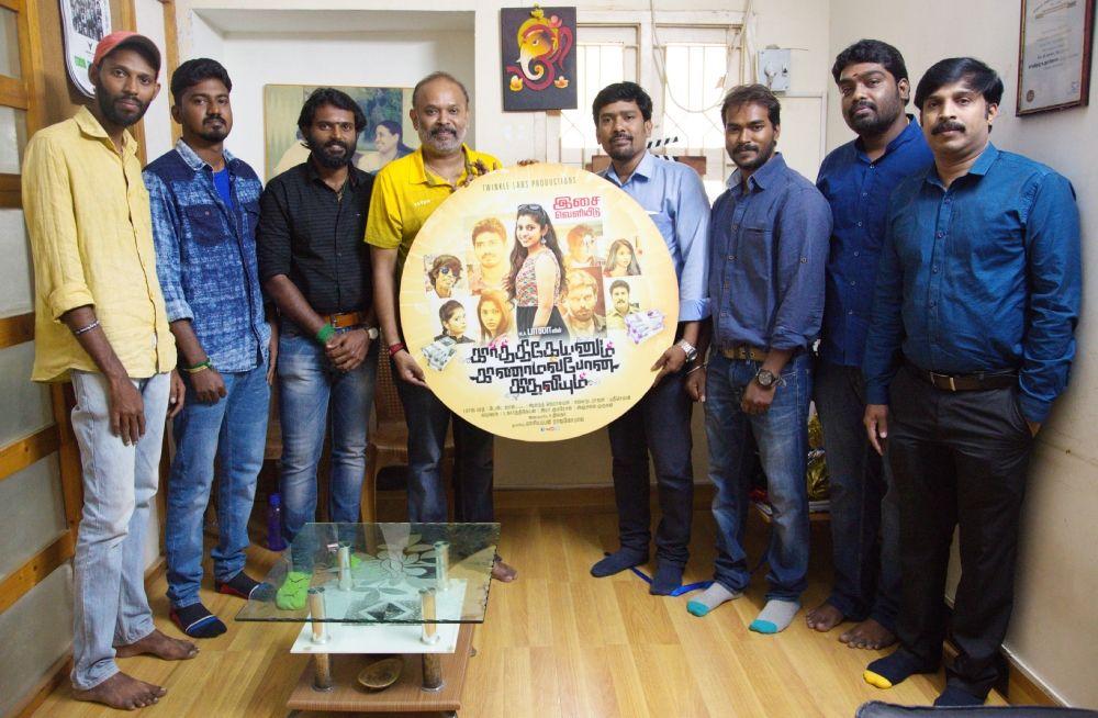 Director Venkatprabhu Released Karthikeyanum Kaanamal Pona Kadhaliyum Movie Trailer