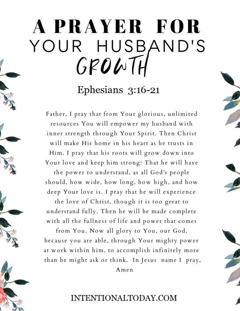 Two Powerful Keys to Help You Pray For Your Husban