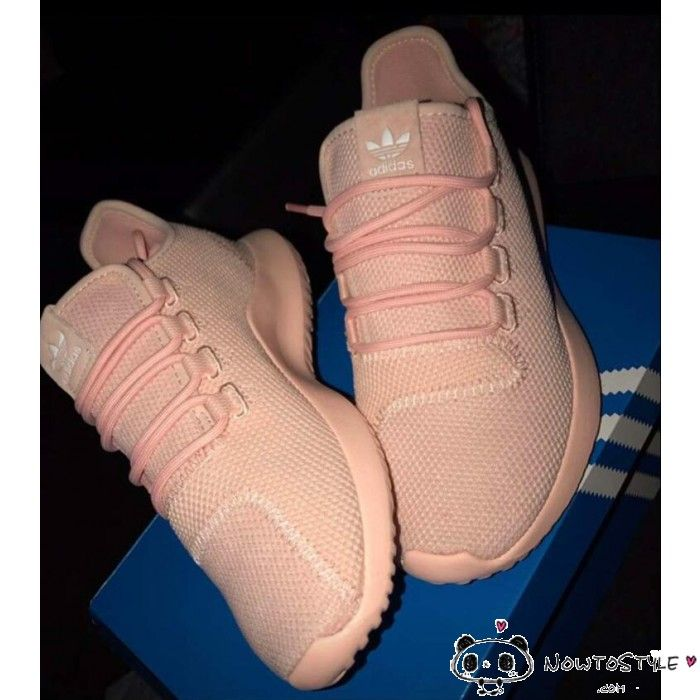 chaussure adidas rose gold