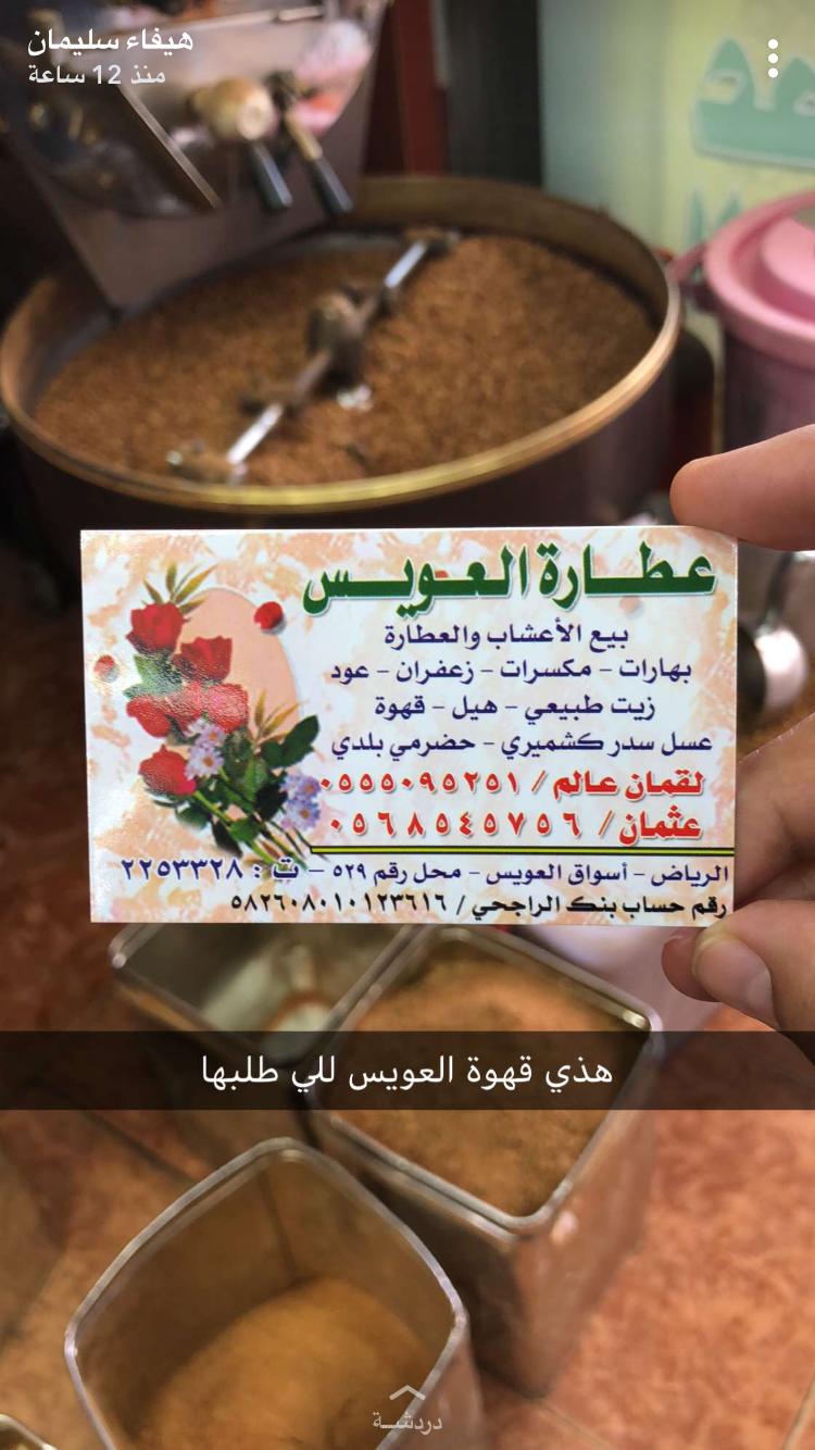 Pin By Wafa On حسابات انستقرام Food Breakfast 10 Things