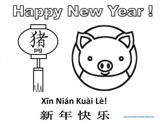 Printable Coloring Pages for Year of the Pig: Kid Crafts for ...