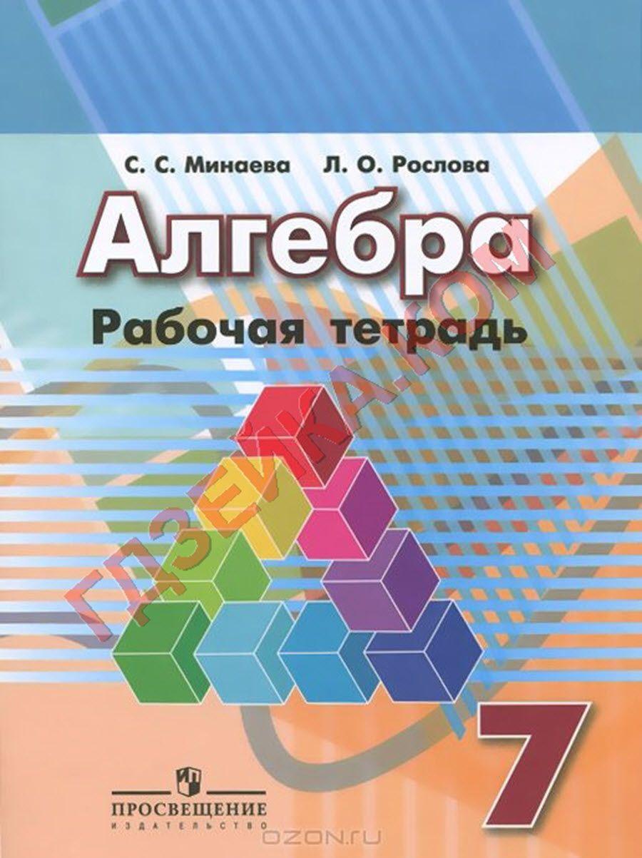 Литикова л учебник по технологии 6 класс скачать