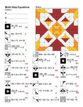 Algebra Solving Multi Step Equations Coloring Worksheet Math
